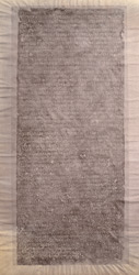 Photographic copy of a paper impression of an inscription on a pillar in the Jain temple at Dubkund